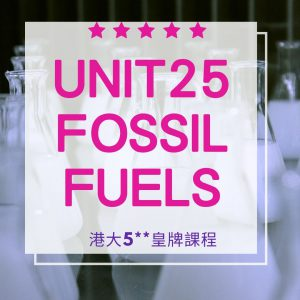 Unit 25.Fossil Fuels Part A 化石燃料 1