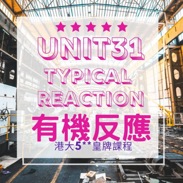 31. Typical Reactions of Selected Functional Group Part B 官能基的反應 1