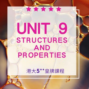 Unit 9. Structures and Properties 結構與特性 1