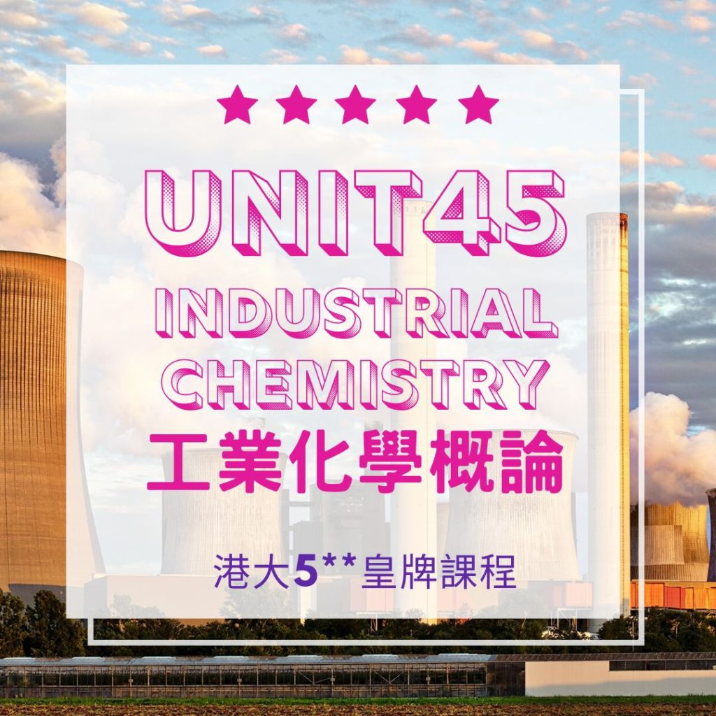 Unit 45. Introduction to Industrial Chemistry???? 4