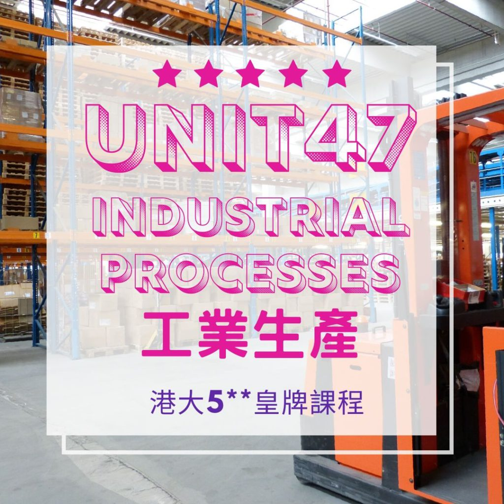 Unit 47. Industrial Processes Part A 工程過程???? 2