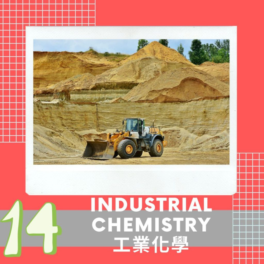 Topic 14. Introduction to Industrial Chemistry 工業化學???? 1