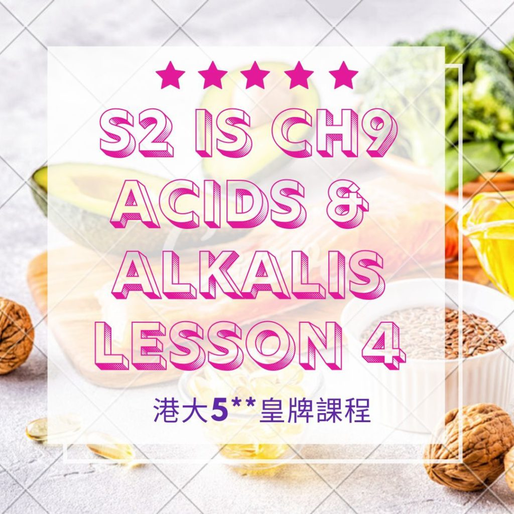 F2 IS Ch9 Acids &  Alkalis lesson 4 2