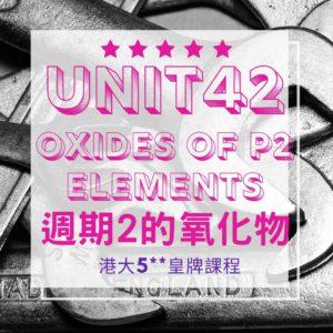 Unit 42. Oxides of P2 Elements 週期2的氧化物???? 1