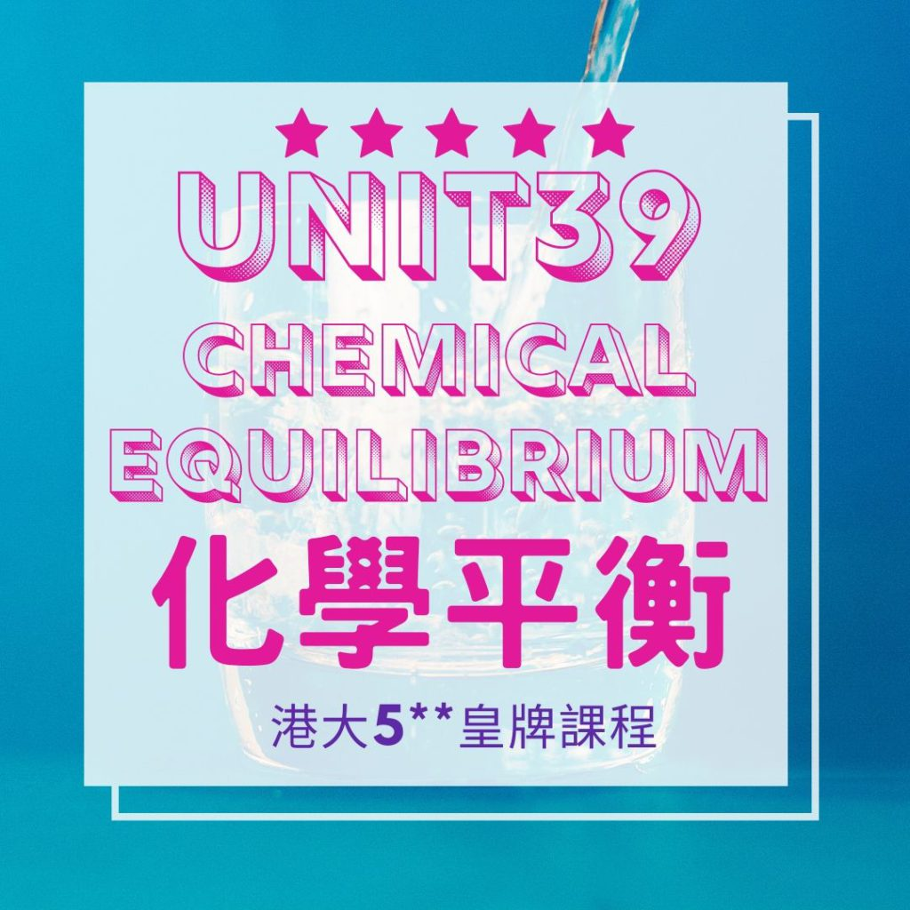 Unit 39. Introduction to Chemical Equilibrium 化學平衡???? 3
