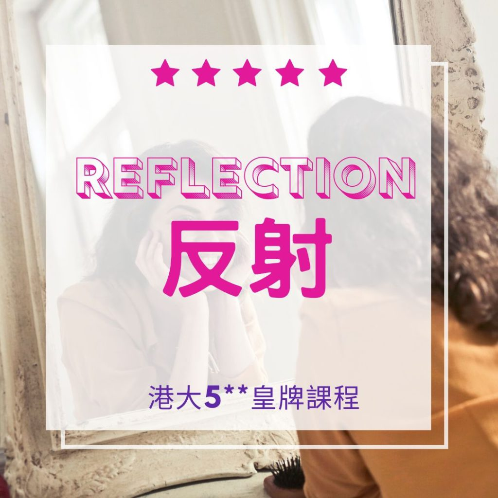 F.3 Light Reflection ????反射 2