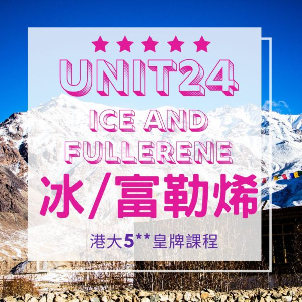 Unit 24C. Ice and Fullerenes ???? 1