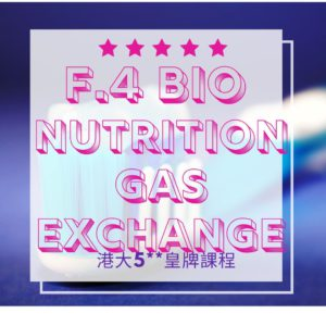 F4 biology nutrition and gas exchange in plants Sharon 1