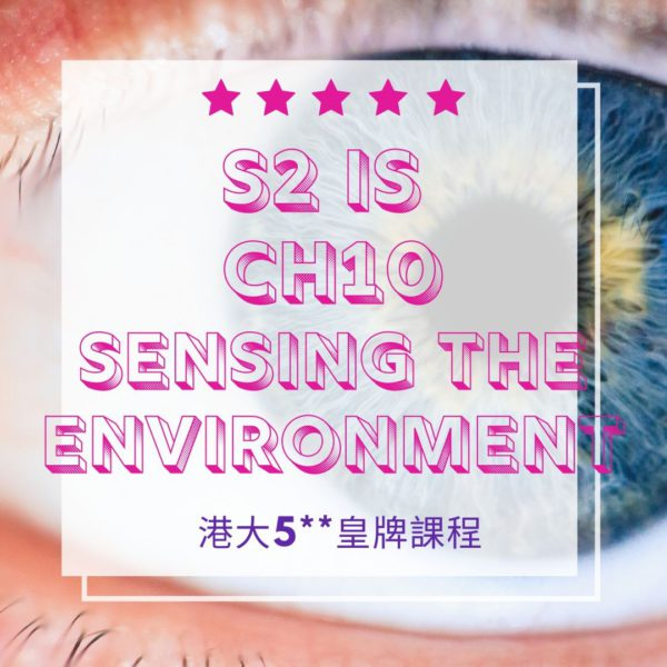 F.2 IS Ch10 Sensing the Environment 1